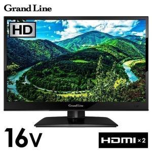 液晶テレビ 16型 16V テレビ 16V型 地上デジタルハ...