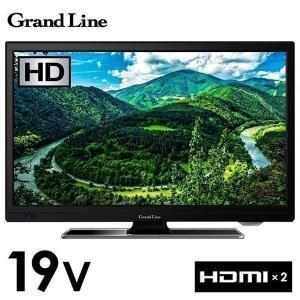 テレビ 液晶テレビ 19型 本体 新品 小型 コンパクト 一人暮らし TV LEDバックライト 液晶 GL-19L01 Grand-Line  (D)の画像