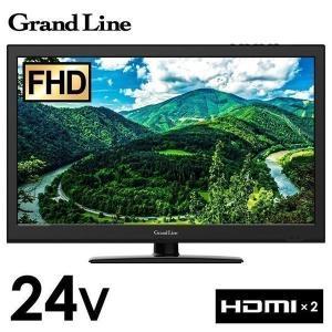 テレビ TV 24型 24インチ 液晶テレビ 本体 新品 小型 コンパクト 一人暮らし テレビ 24V 地上デジタル フルハイビジョン TV Grand-Line GL-24L01 (D)の画像