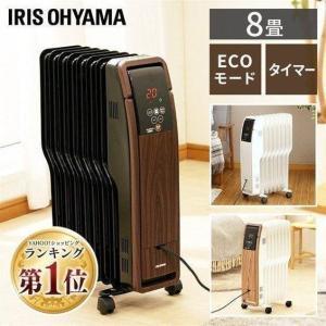 オイルヒーター 省エネ 小型 ストーブ ヒーター 暖房 遠赤外線 マイコン 温か あったか POH-S1208M-W (D)
