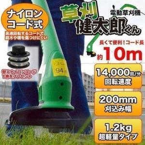 家庭用 電動草刈機 「草刈健太郎くん」 QT6020-10M SIS (D)|petkan