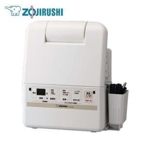 ふとん乾燥機スマートドライ RF-EA20-WA ZOJIRUSHI (D)布団乾燥機 マット不要 ...