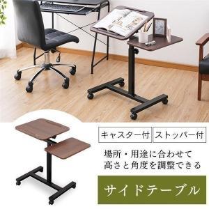 テーブル おしゃれ サイドテーブル キャスター付き 高さ調節可能 ベッドサイド コーヒーテーブル シンプル CST-7010 (D)|petkan
