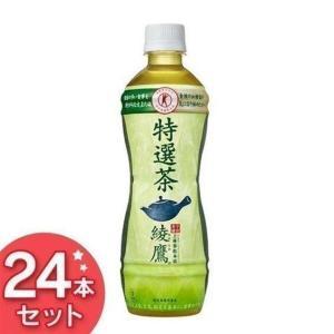 """特保でも急須でいれたような本格的な味わい。 独自の""""にごり""""で、主力緑茶製品に比べても高い味わい評価..."""