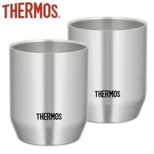 普段使いに好適な使いやすいファミリー向けのカップの2個セット。丸みを帯びた飲み口で口当たりが良い。 ...