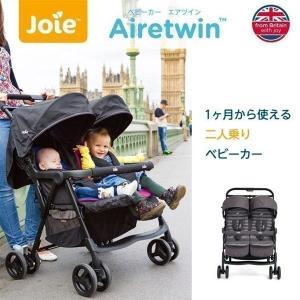 Joie ベビーカー エアツイン ダークピューター 41943 カトージ (D)