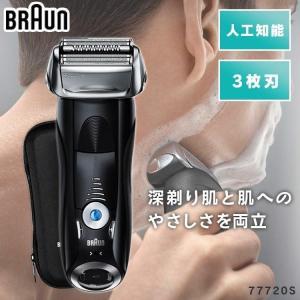 ブラウンシリーズ7は4カットシステム、人工知能・音波テクノロジーを搭載した電気シェーバー。 敏感肌モ...
