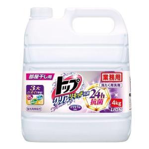 業務用トップクリアリキッド抗菌 4kg   ライオン (D)