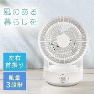 サーキュレーター 静音 扇風機 風量調節 おしゃれ ホワイト PCF-S15A-W|megastore PayPayモール店