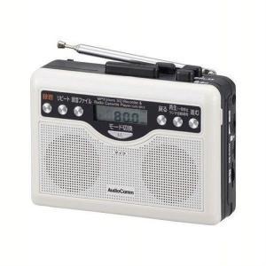 CDラジカセ デジタル録音ラジオカセット カセットレコーダー CAS-381Z オーム電機 (D)