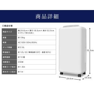 除湿機 除湿器 衣類乾燥 防カビ コンプレッサー式 コンプレッサー式除湿機 ホワイト VS-530 (D) petkan 06