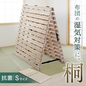 すのこマット すのこベッド 折りたたみ シングル 折り畳みベッド ベッド シングル 介護|petkan