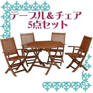 ガーデンオクタゴナルテーブル5点セット アーム付 MWF-01 タカショー ガーデンテーブルセット おしゃれ 5点セット|petkan