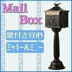メールボックス ミッキー 鳥の郵便屋さん TD-MB01 郵便ポスト 郵便受け 郵便受けポスト ポスト 屋外用 家庭用 メールボックス|petkan