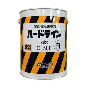 アトムサポート ハードライン C−500 4kg 白|petkan