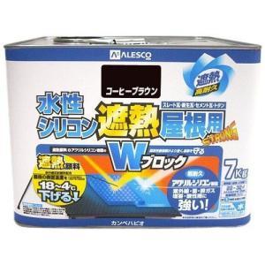 カンペハピオ 水性シリコン遮熱屋根用 7K コーヒーブラウン|petkan