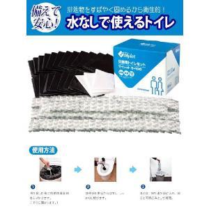 簡易トイレ マイレット100枚入り S-100 防災グッズ 避難 地震 災害|petkan|03