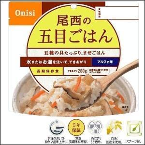 非常食 保存食 尾西のアルファ米 五目ご飯 1...の関連商品3