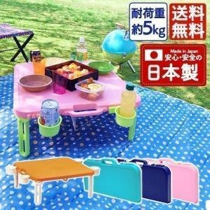 テーブル アウトドア レジャーテーブル 4人用 簡単組立 コ...