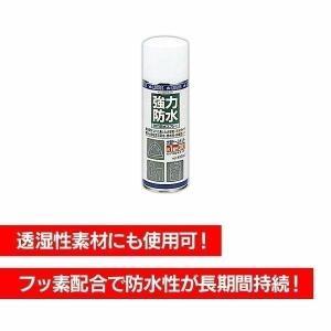 ロゴス 強力防水スプレー420ml (B)(NW)