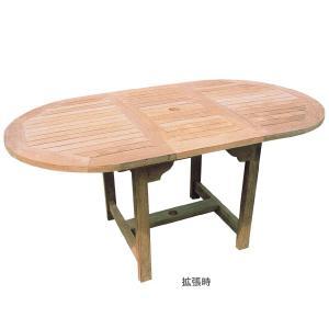 エクステンションテーブル 37024