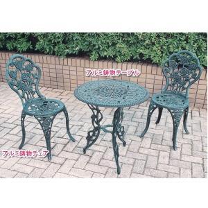 鋳物ガーデンテーブルセット 3点セット 中 13036|petkan