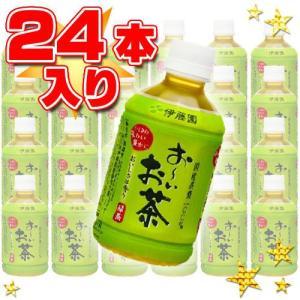 伊藤園 おーいお茶 緑茶 24本入り PET 280ml  1ケース