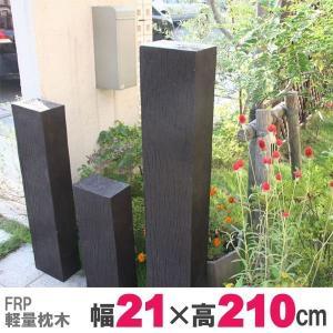 FRP軽量枕木2113新 JJ JJFRP2113|petkan