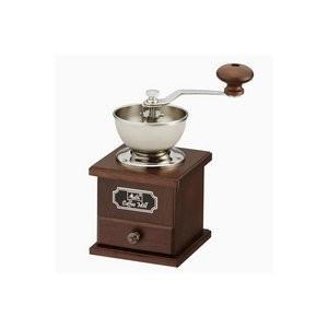 好みに合わせ豆を挽く♪それはコーヒーをいれる前の大きな楽しみ。  ●商品サイズ(約):幅15.7×奥...