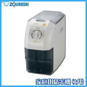 精米機 家庭用 精米器 象印 精米機(1升) BREB10HA