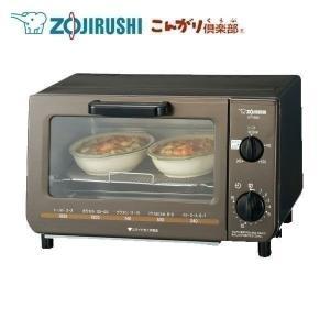 オーブントースターETVB22-TM 象印