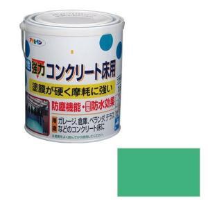 アサヒペン 水性コンクリート床用 1.6L ライトグリーン|petkan