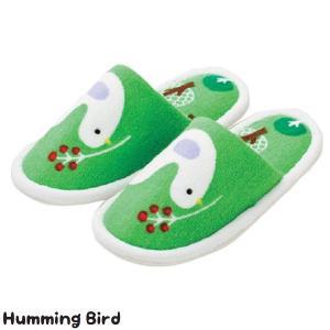 トイレスリッパ Humming Bird FL-7761 インターフォルム|petkan