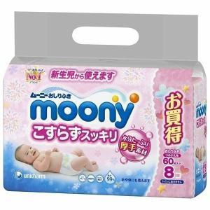ムーニー おしりふき こすらずスッキリ 詰替6...の関連商品8