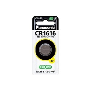 パナソニック電池 リチウムコイン電池 CR1616P