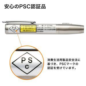 【メール便】レーザーポインター 携帯 小型 強力 サンワサプライ(シルバー)LP-ST300S 赤色 ポインター|petkan|06