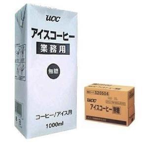 UCC アイスコーヒー 無糖 1L 6本入 T|petkan