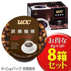 UCC キューリグ K-Cup(R)パック 炭焼珈琲 7g×12P SC8025 8箱セット|petkan