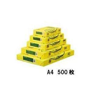 コピー用紙 A002J A4 500枚