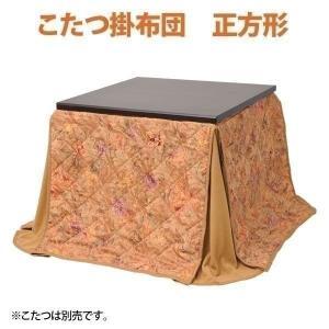 こたつ布団 正方形|petkan