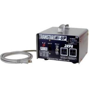 スター電器製造 昇圧機 ハイアップ ハイアップ SHU−20E|petkan