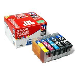 (在庫処分特価!)BCI-9BK+7EC、M、Y 5色パック JIT-C07E9B5P ジットキャノン