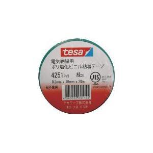 テサテープ 電気絶縁用ビニールテープ 425119X20B