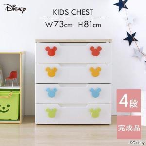 キッズチェスト 4段 ミッキーマウス MHG-724 アイリスオーヤマ ディズニー 子ども部屋収納|petkan