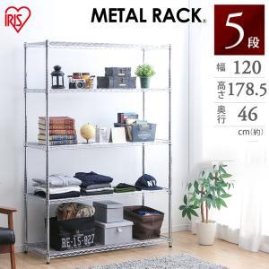メタルラック スチールラック ラック 5段 業務用 安い  オフィス収納 本棚 家具 什器 オープンラック 幅120cm MR-1218J アイリスオーヤマ(あすつく)|petkan