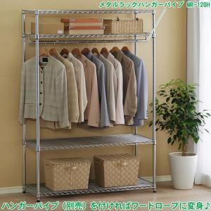 メタルラック スチールラック ラック 5段 業務用 安い  オフィス収納 本棚 家具 什器 オープンラック 幅120cm MR-1218J アイリスオーヤマ(あすつく)|petkan|04