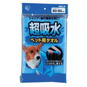 超吸水ペット用タオル Lサイズ  CKT-L ブルー|petkan
