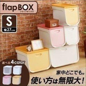 フラップボックス  4個セット 収納ケース 収納ボックス 衣装ケース FLP-S アイリスオーヤマ(あすつく)|petkan