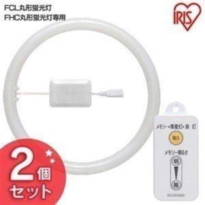 丸形LEDランプ シーリング用 30形+40形 昼光色・昼白色・電球色 LDCL3040SS/D・N...