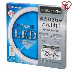 丸形LEDランプ ペンダント用 32形+40形 昼光色・昼白色・電球色 LDCL3240SS/D・N・L/32-P (2個セット) アイリスオーヤマ|petkan